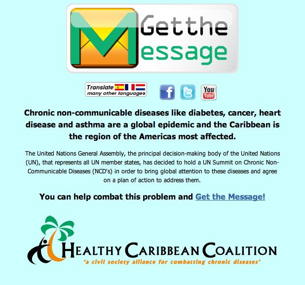 get message: